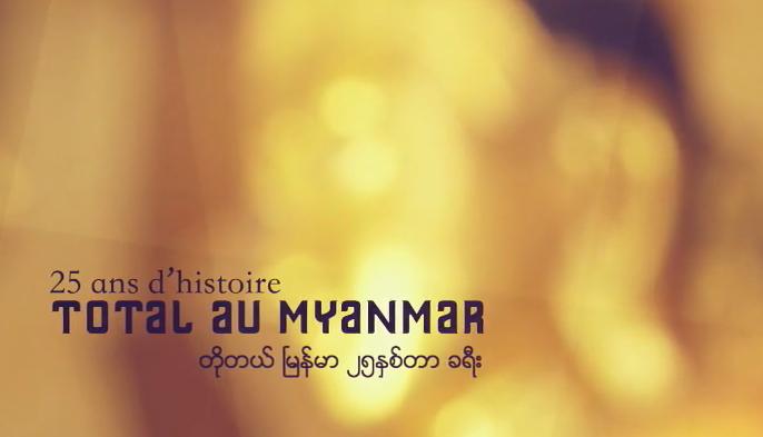 Total's 25 year presence in Myanmar